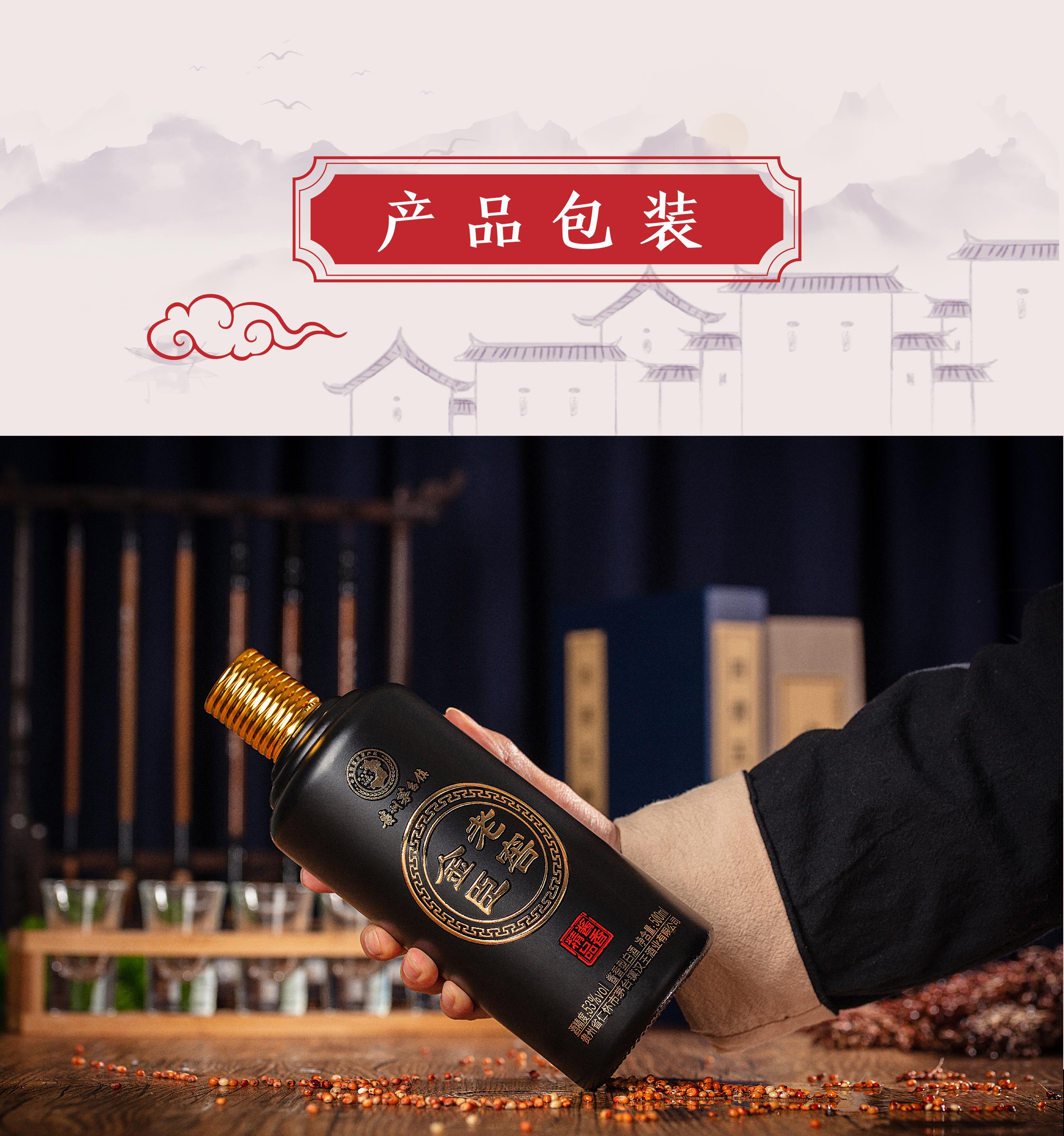 金臣老窖酒